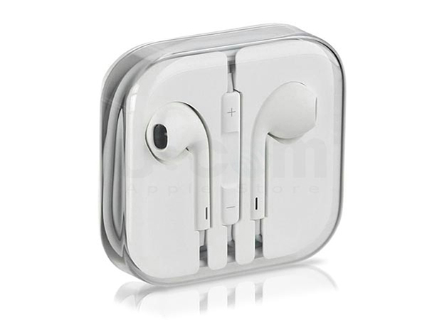 earphone-ipod-xin