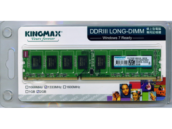 kingmax-2gb-1333
